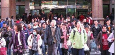 台湾公务员考试涉大陆政治惹议 台媒:别坐井观天
