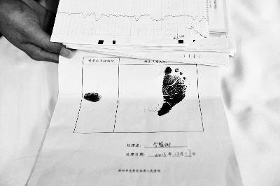 母亲的指纹和孩子的脚纹这现在他们剩下的唯一联系了