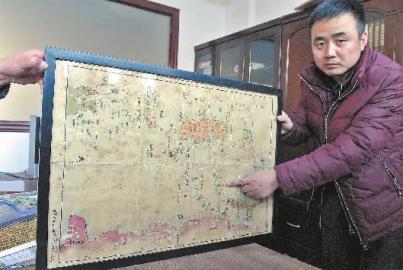 男子拍下日本1785年所绘地图 标明钓鱼岛属中国