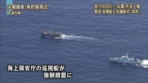中日钓鱼岛矛盾不可调和 中国须做好军事准备