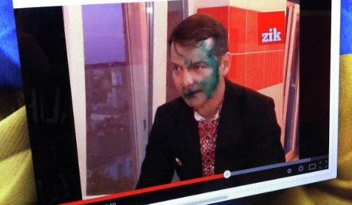 乌克兰激进党领袖脸部被人泼绿药水(图)