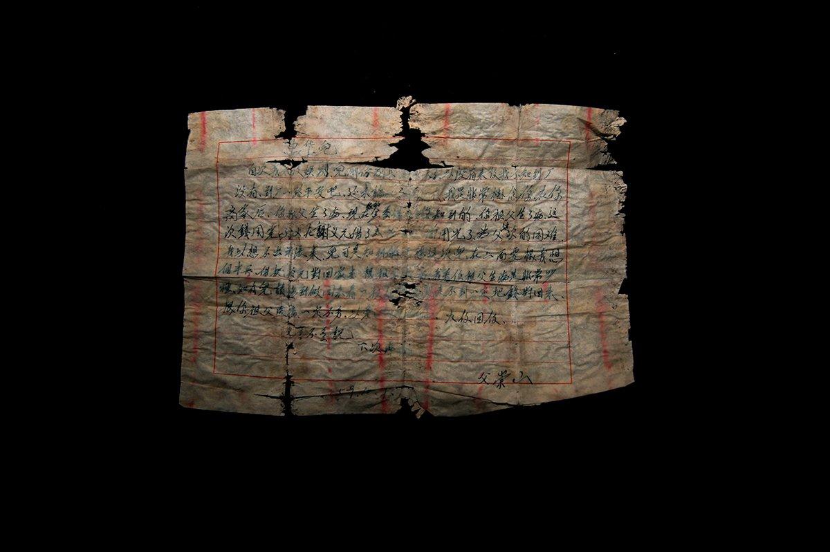 家书。这是父亲李崇山寄来的信,是李中华遗物中唯一一封可以清楚辨认字迹的信件。烽火连三月,家书抵万金。在李中华的逃亡路上,这封家书一直是他最大的精神支撑。