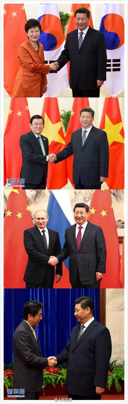 媒体盘点习近平与APEC经济体领导人会见时表情