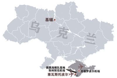 乌克兰官员称俄罗斯占领克里米亚两座机场