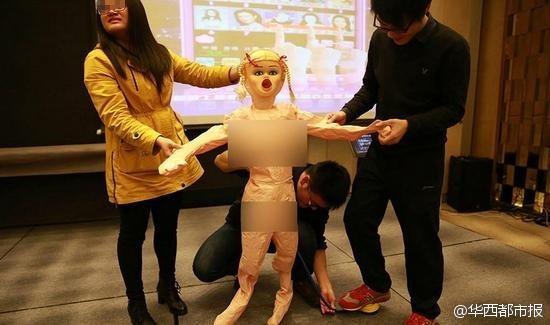 最奇葩年终奖:公司发员工充气娃娃、老干妈