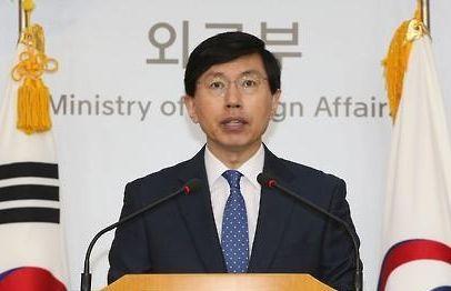 韩美时隔4年重启反恐政策协商会议 磋商合作方案