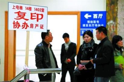 """""""国五条""""出台后上海多区离婚率增高"""