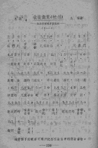 陶笛曲谱 欢乐颂-笛子吹冲锋号的乐谱 笛子生日歌乐谱 笛子乐谱入门