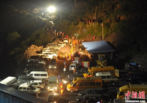 四川攀枝花矿难遇难者增至44人 仍有2人未找到