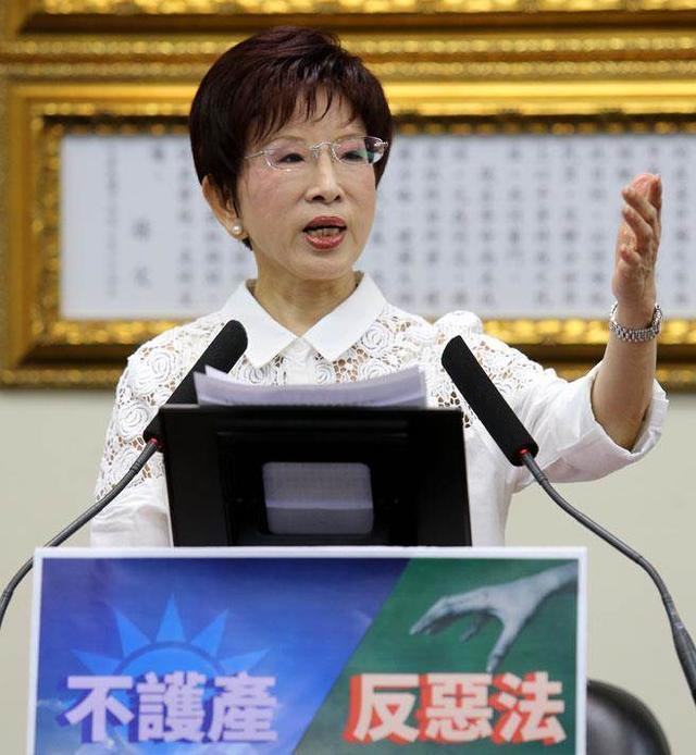洪秀柱:如果从1945年起申报党产 应包括台北故宫宝物