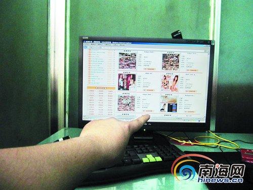 网吧色片下载_海南陵水一网吧上千部色情片揽客[图]