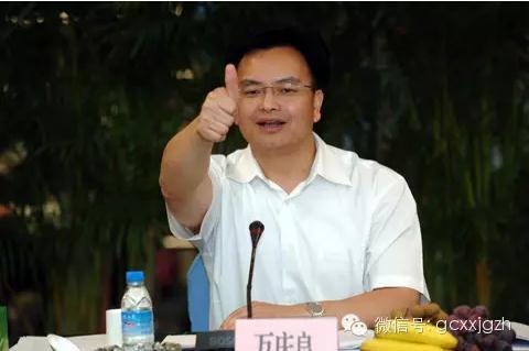 """18大后20位省委常委被查 周本顺系唯一""""班长"""""""