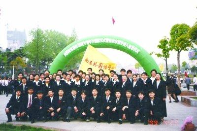 """""""总理翻译""""孙宁:大学未毕业已被外交部相中"""