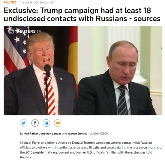 外媒:特朗普团队与俄罗斯至少有18次未披露接触