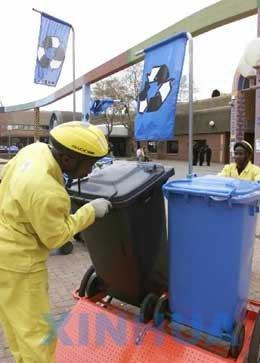 """南非:一块环保加发展的""""金砖"""""""