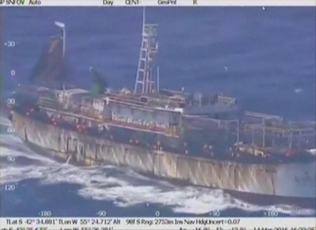 中国渔船遭阿根廷海警击沉 4名被扣船员回国