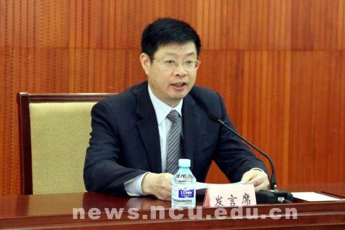 南昌大学校长周文斌涉嫌严重违纪接受调查