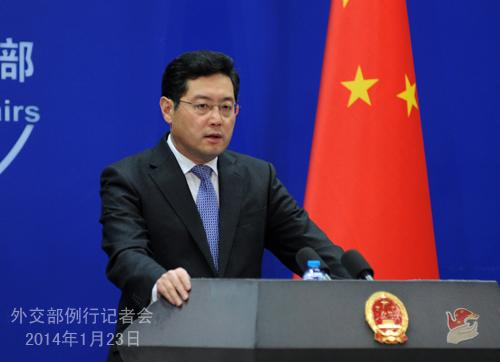 2014年1月23日外交部发言人秦刚主持例行记者会