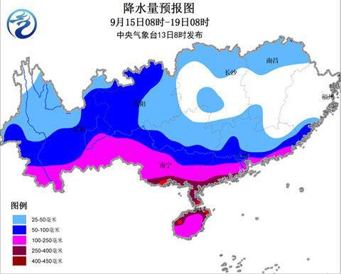 """台风""""海鸥""""16日或加强为强台风在海南登陆"""