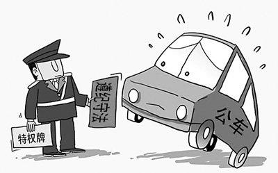各省书记群众路线:袁纯清栽红薯李鸿忠擀面条
