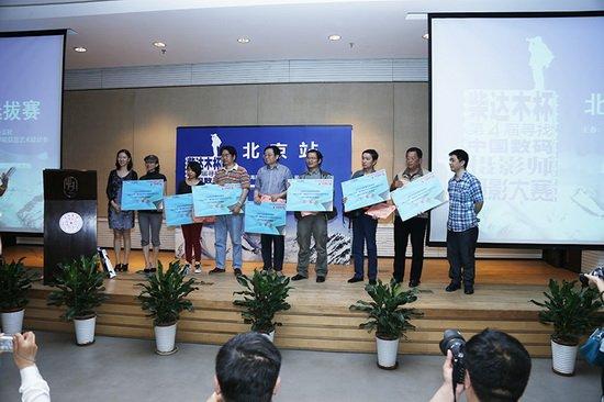 第四届寻找中国数码摄影师北京站启程清华园