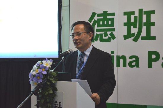 广东发改委副主任鲁修禄:广东的低碳试点建设