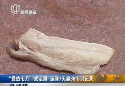 """上海""""最热七月"""":五花肉放在地上熟了"""