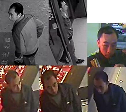 温州警方最高悬赏20万通缉抢劫杀人命案嫌犯