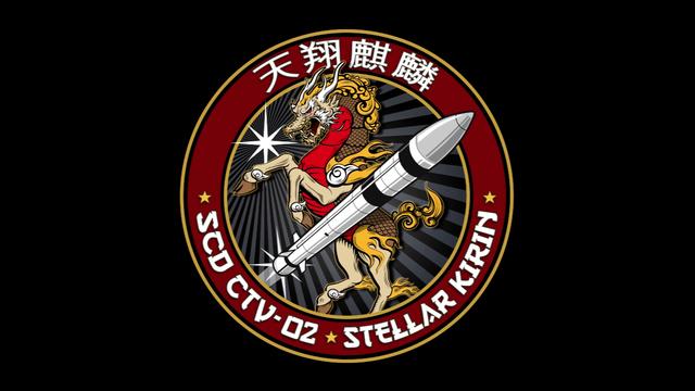 美代理蚂蚁软件下载日标准3 Block IIA导弹将严重威胁中国