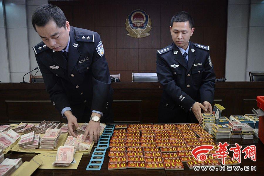 政协委员与聚赌_组图陕西政协委员与官员聚赌被抓