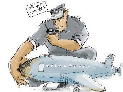 小姑子报假警称保姆拐走娃 机场拦下将起飞航班