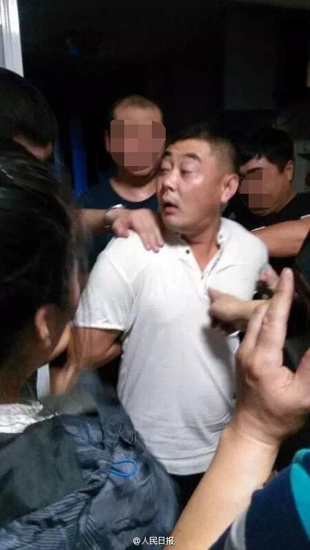 辽宁劫运钞车嫌犯藏家里床底 妻子领警察上门抓获