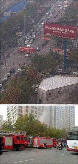 西安沙井村附近发生爆炸 市民称伴有冲击波