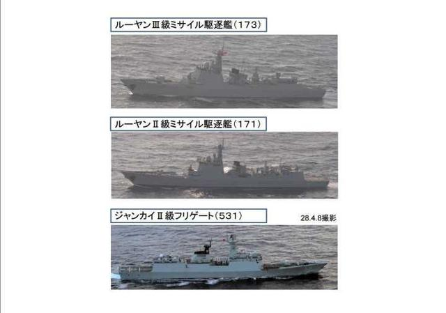 日防卫省:中国13架军机飞越宫古海峡3艘军舰现身附近海域