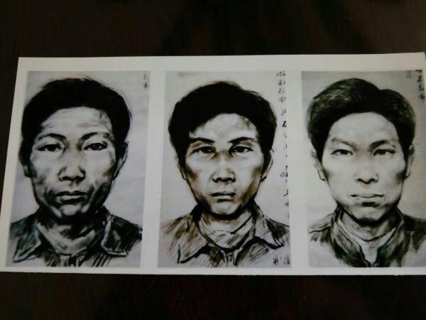 甘肃白银28年前连续强奸杀人案告破 嫌犯高承勇信息公布