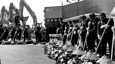 中国老挝合建铁路举行开工奠基仪式 5年建成