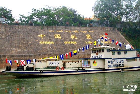 中老缅泰第九次湄公河联合巡逻执法行动启动