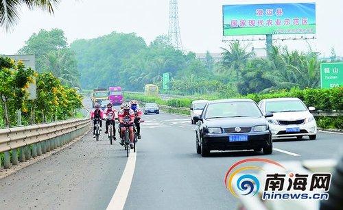 骑行爱好者成群上海南高速路 危险