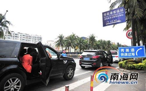 春节自驾游客返程 海口秀英港车辆排长龙