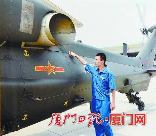 陆航飞行员张浩烈士妻子怀孕9个月来厦产检