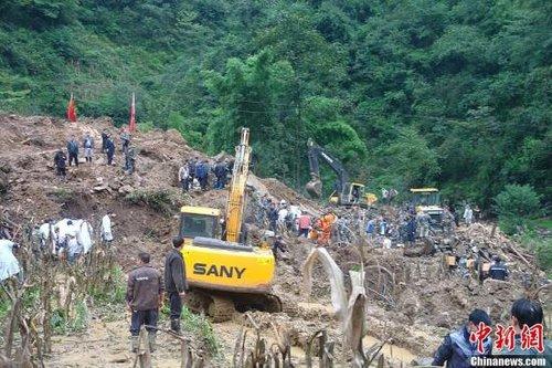 彝良滑坡搜寻工作结束 国土部专家确认事故原因