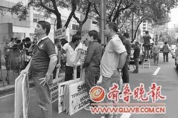 """菲总统发言人:向""""中国朋友""""保证未插手游行"""