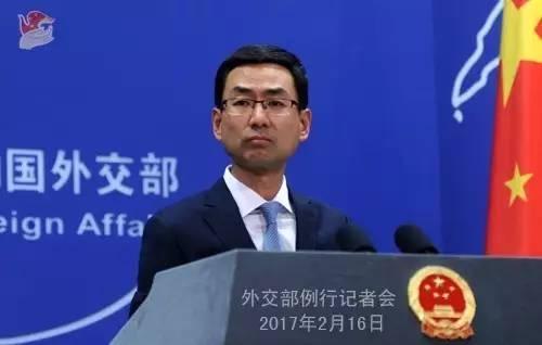 面对中国公民被欺负,外交部对这个国家连续施压