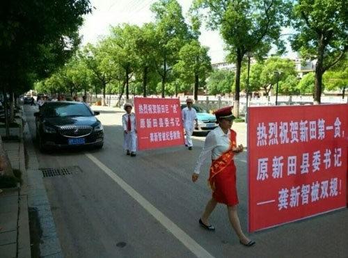 湖南新田县委原书记被捕 老人上街举牌庆祝(图)
