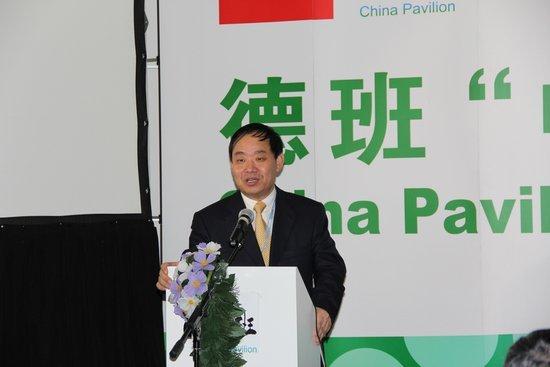 王玉锁:把中国民企低碳减排的决心告诉世界