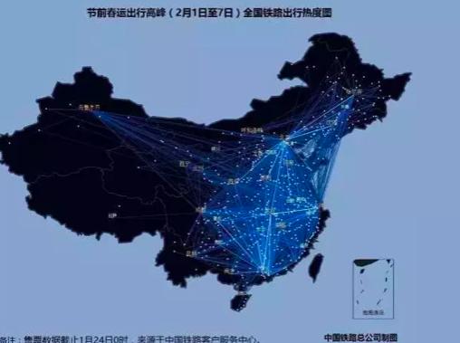 央视曝春运最繁忙十条线路图
