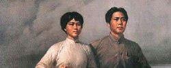 77期:解密杨开慧临终前的八篇手稿