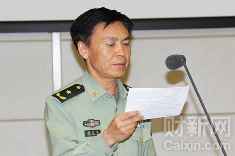 国防大学政治部副主任段天杰少将被带走调查