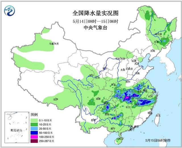 中央气象台发布暴雨黄色预警 苏皖赣湘暴雨如注