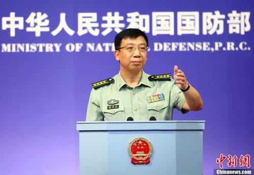国防部:中国在南海问题上一贯保持克制谨慎